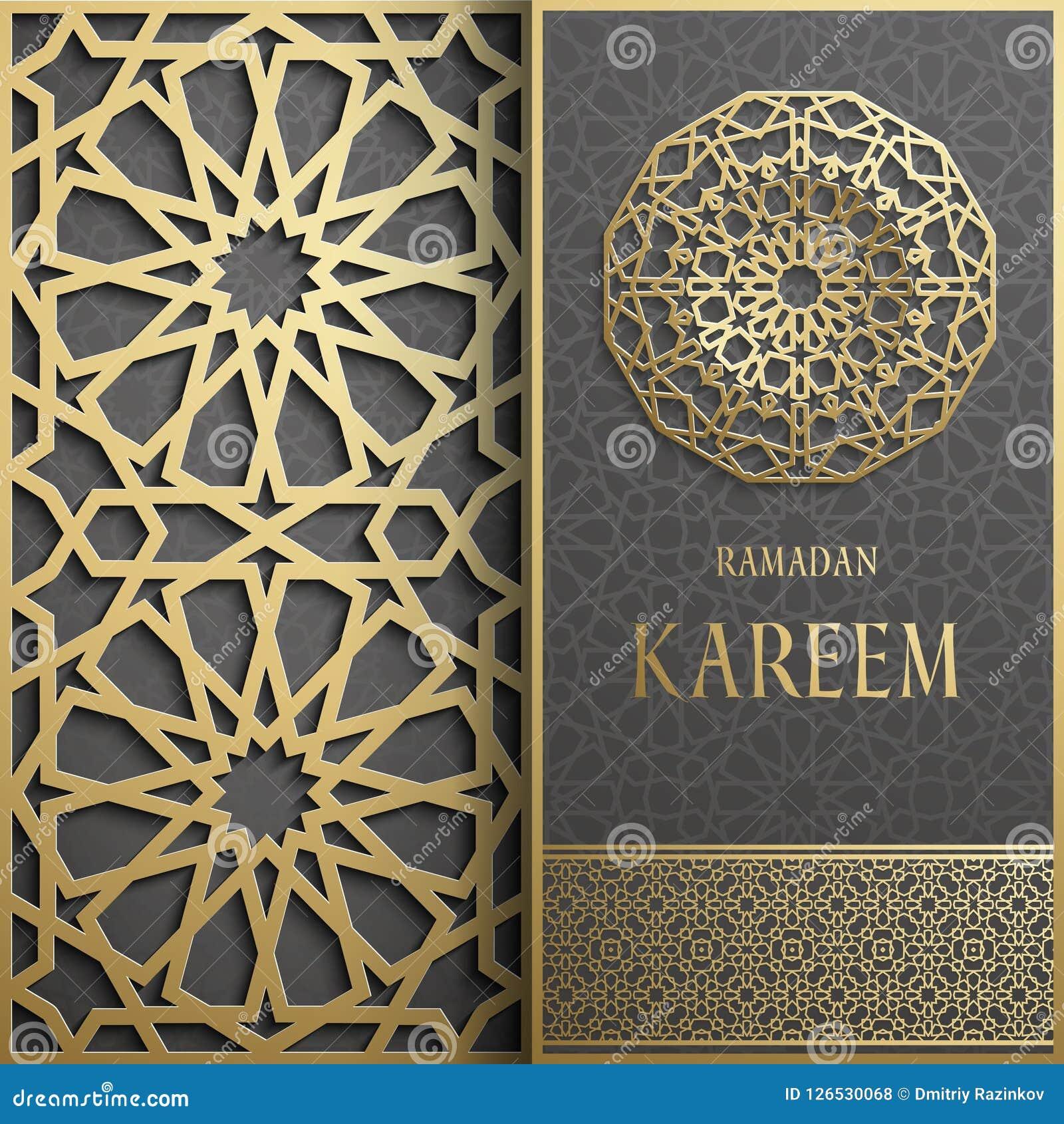 поздравительная открытка 3d Рамазана Kareem, стиль приглашения исламский Картина арабского круга золотая Исламское золото брошюры
