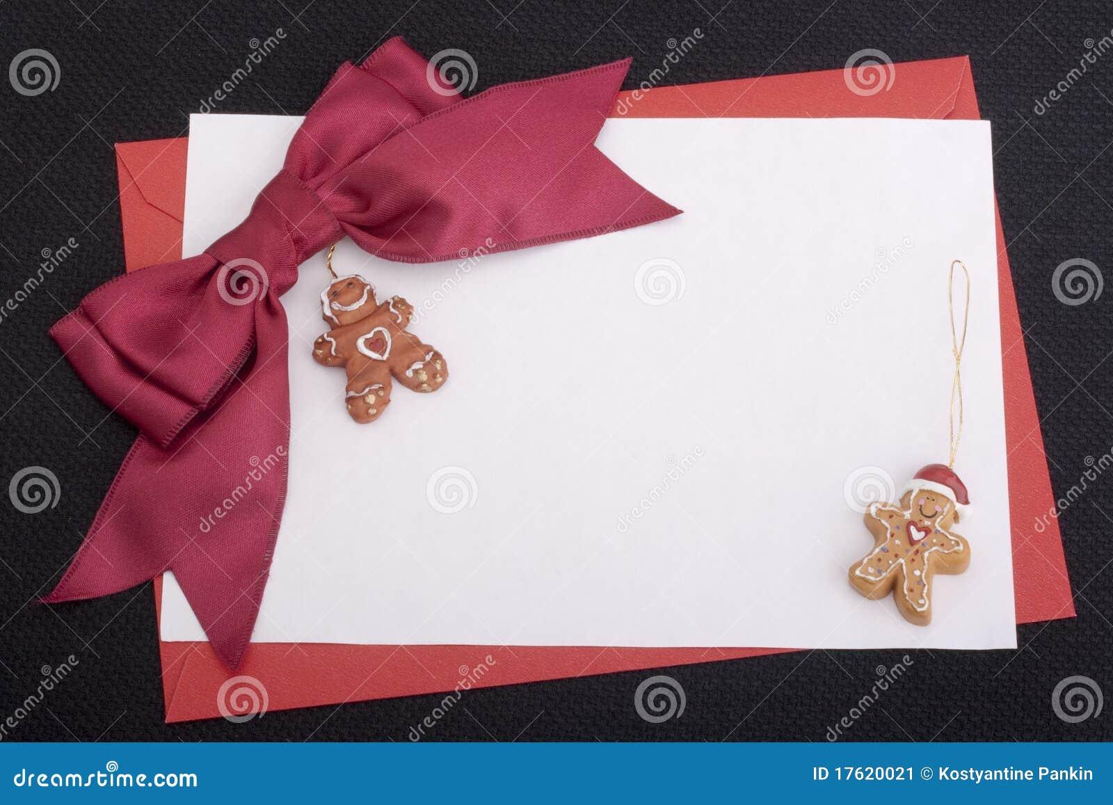 поздравительное письмо