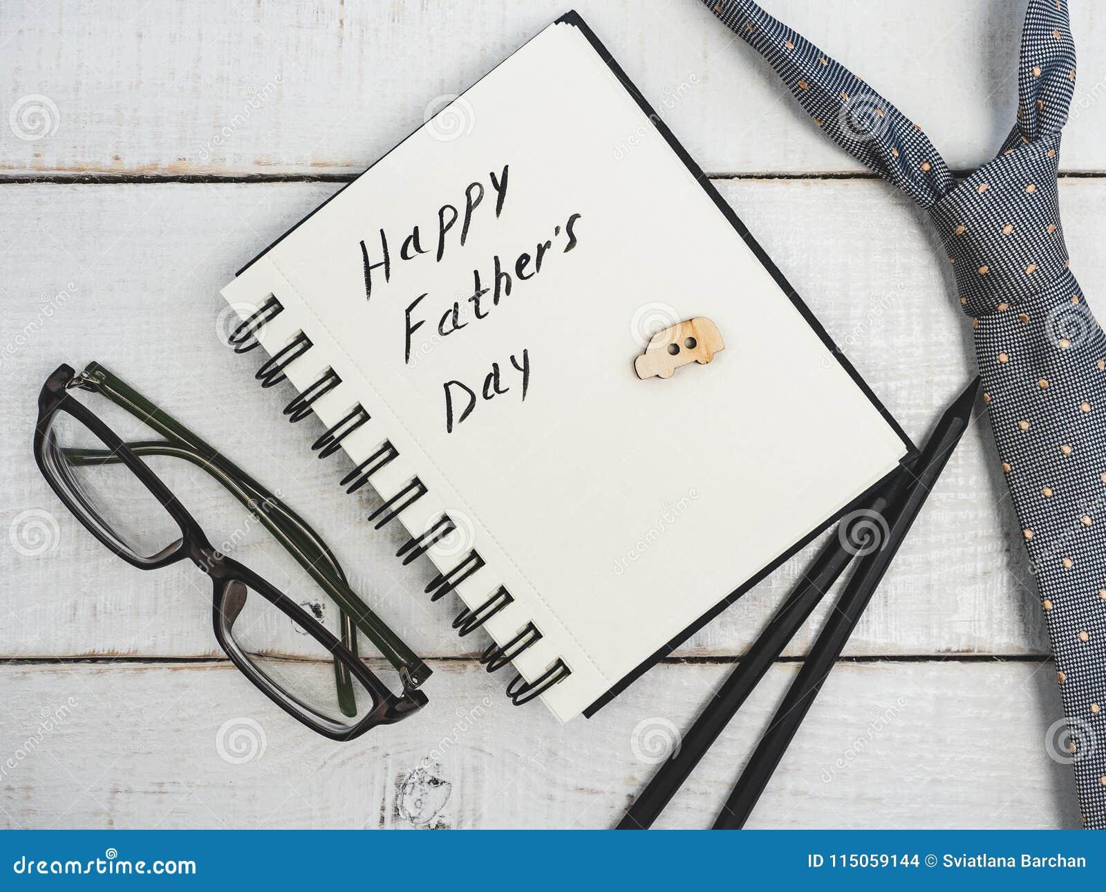 Поздравления на день ` s отца