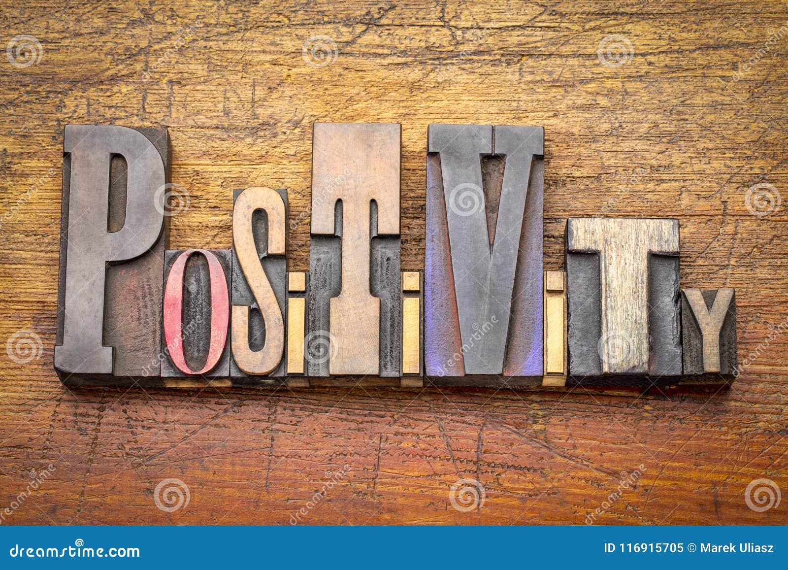 Позитивность - конспект слова в деревянном типе