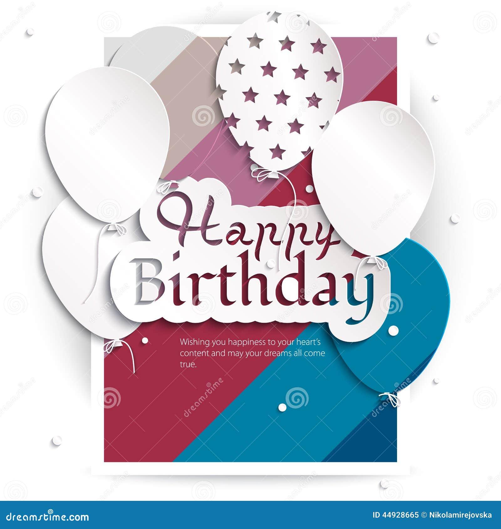 Открытки день рождения дата