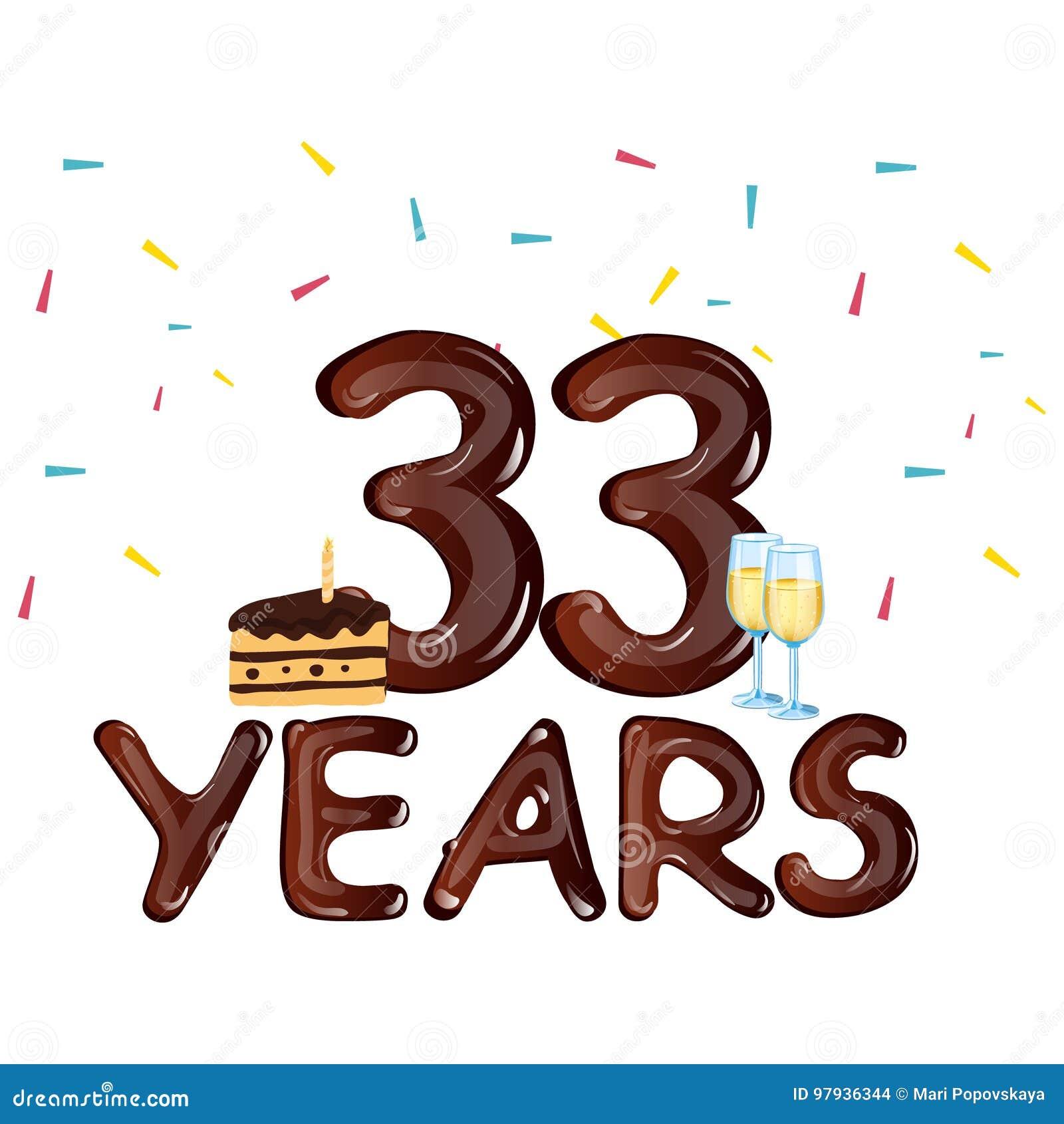 Открытки ко дню рождения 33 года