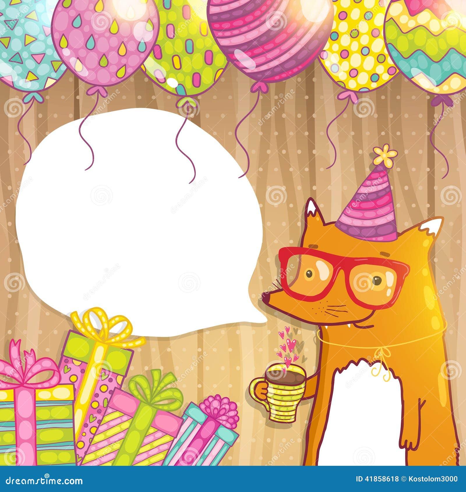 Открытка с днем рождения хипстерская