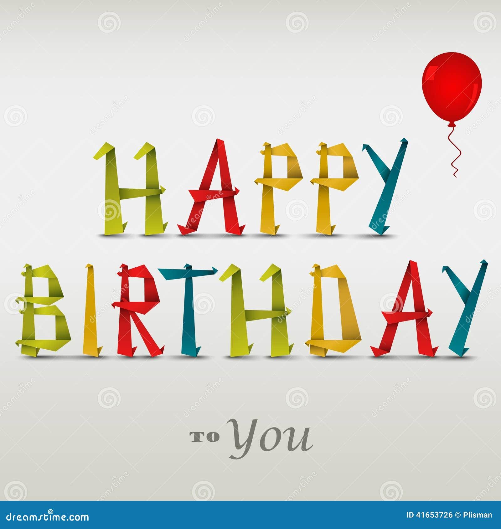 Поздравительая открытка ко дню рождения с днем рождений с сложенной покрашенной бумагой
