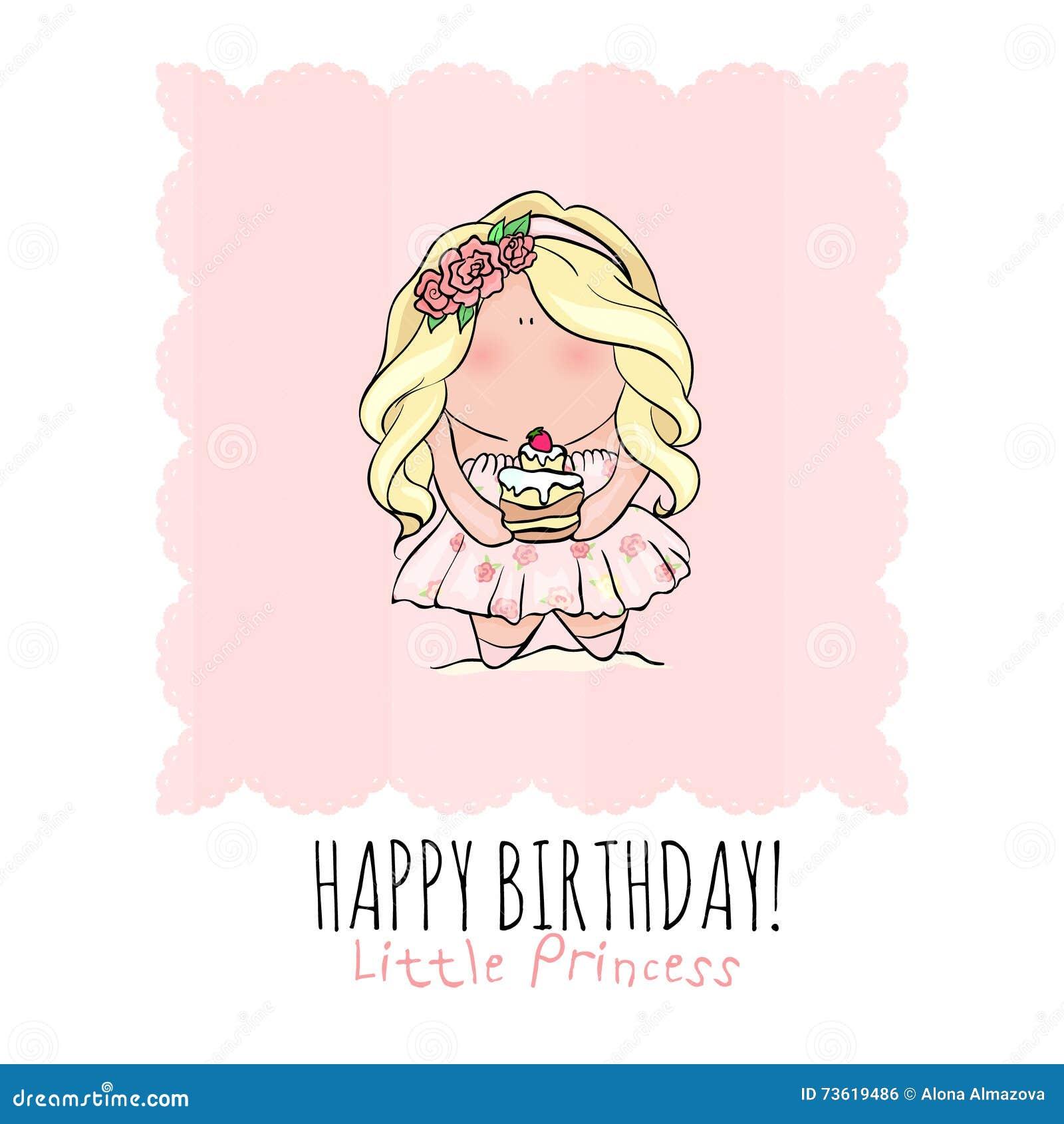 Поздравительая открытка ко дню рождения с днем рождений для девушки милая девушка немногая doodle