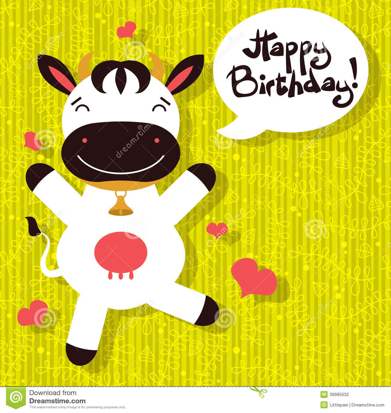 Поздравления с днем рождения на тат яз