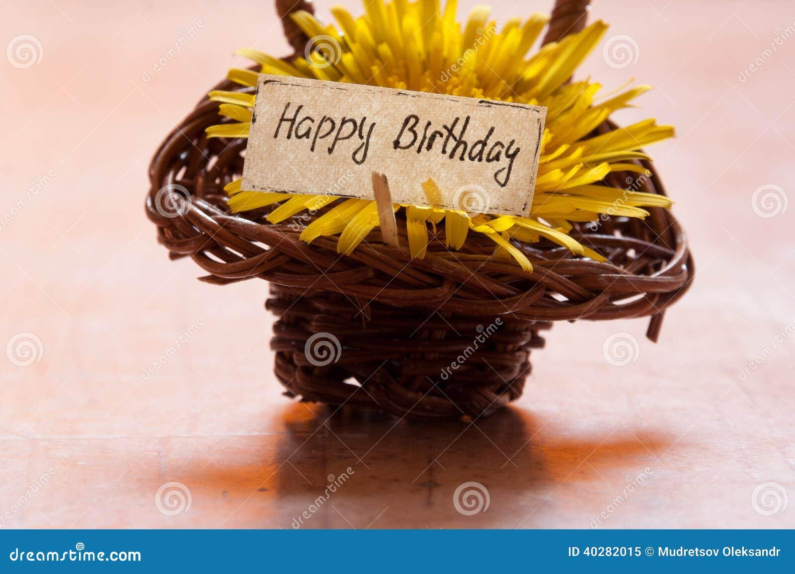Поздравительая открытка ко дню рождения