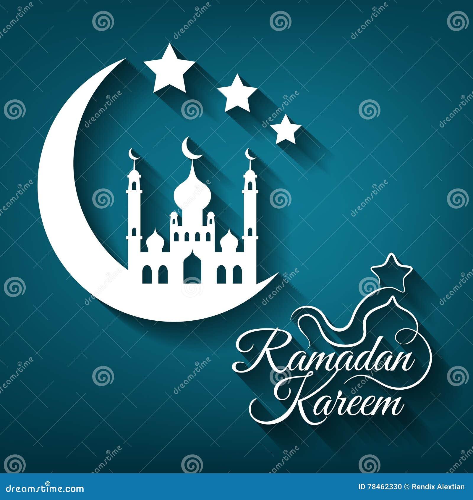 Открытки рамазан молитва