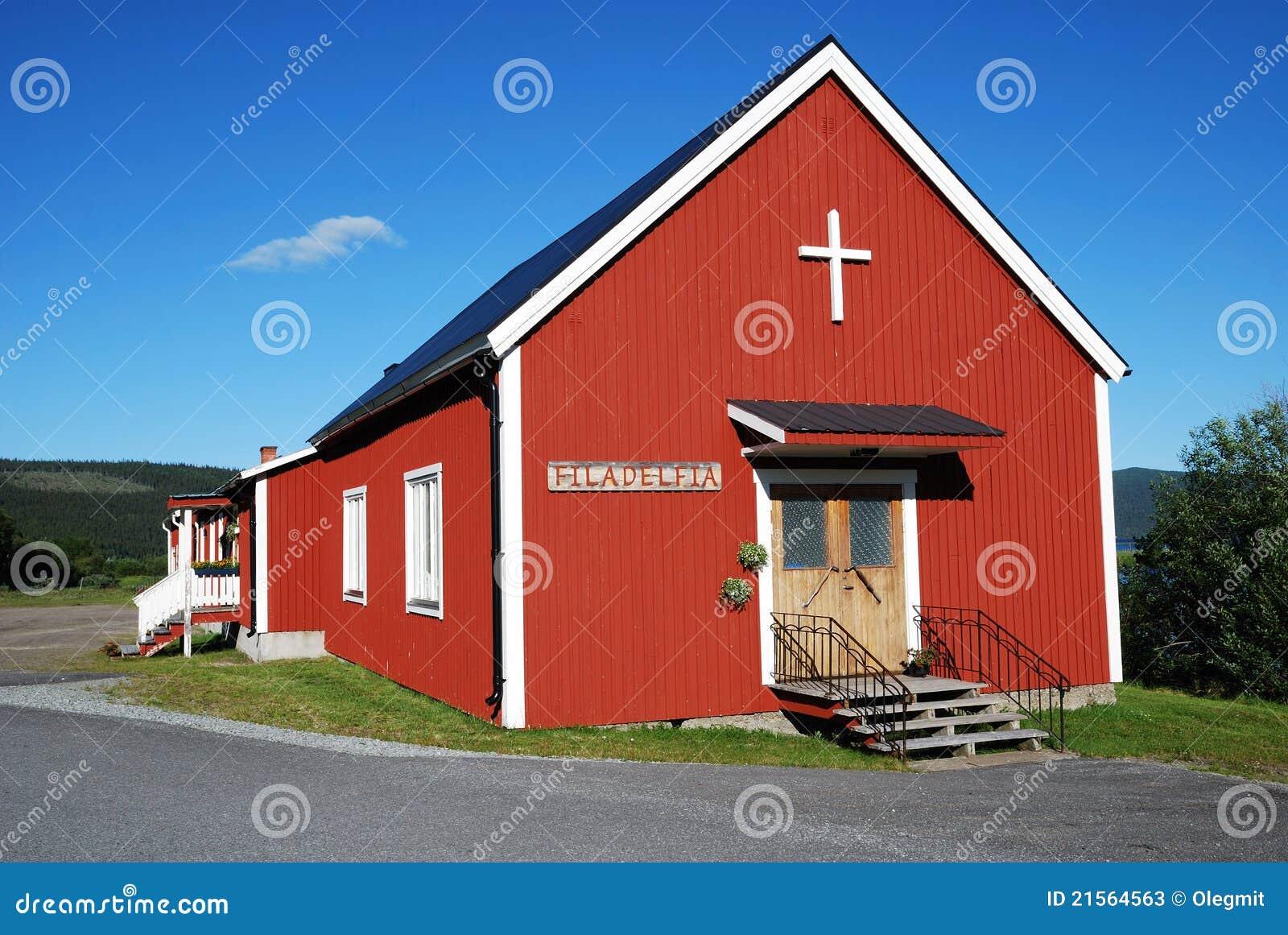 поклонение дома