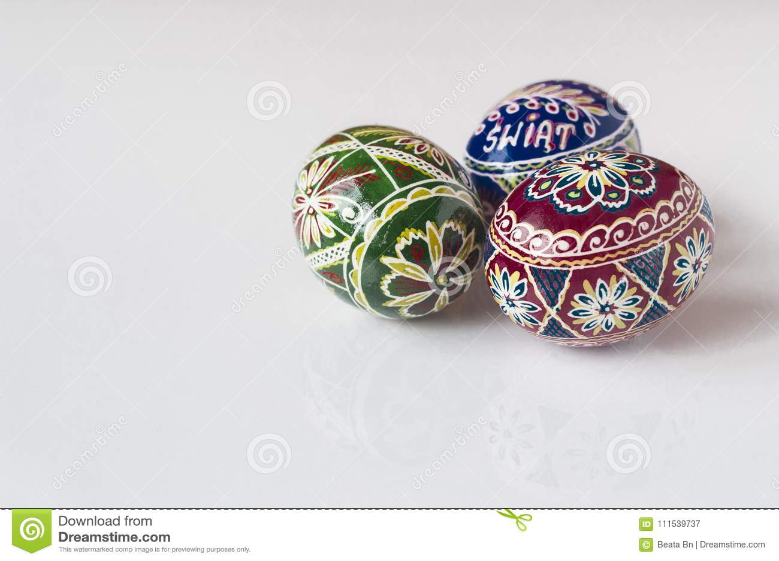 покрашенные пасхальные яйца