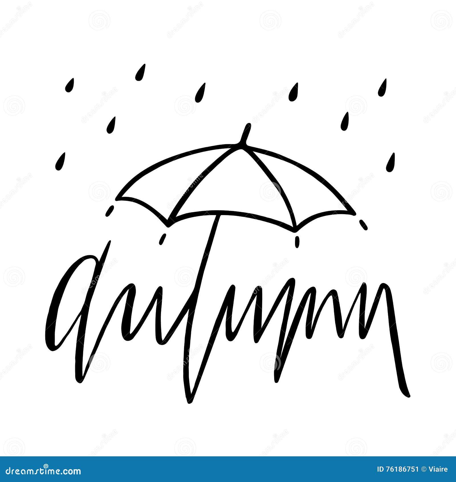 Зонтик в писе
