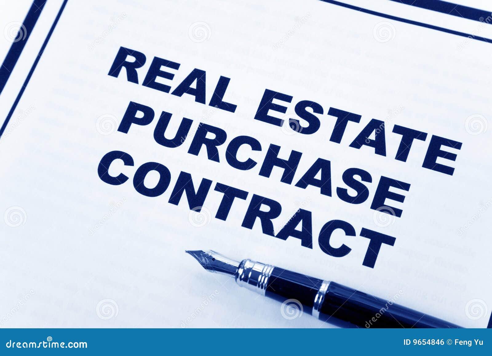 покупка имущества подряда реальная