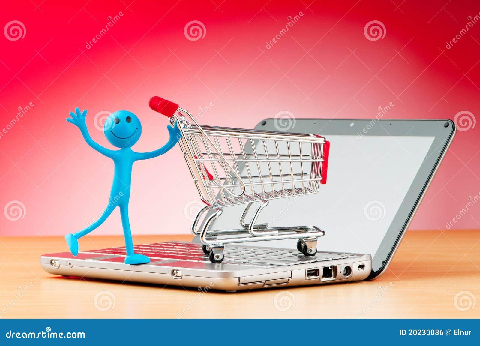 покупка интернета принципиальной схемы компьютера он-лайн