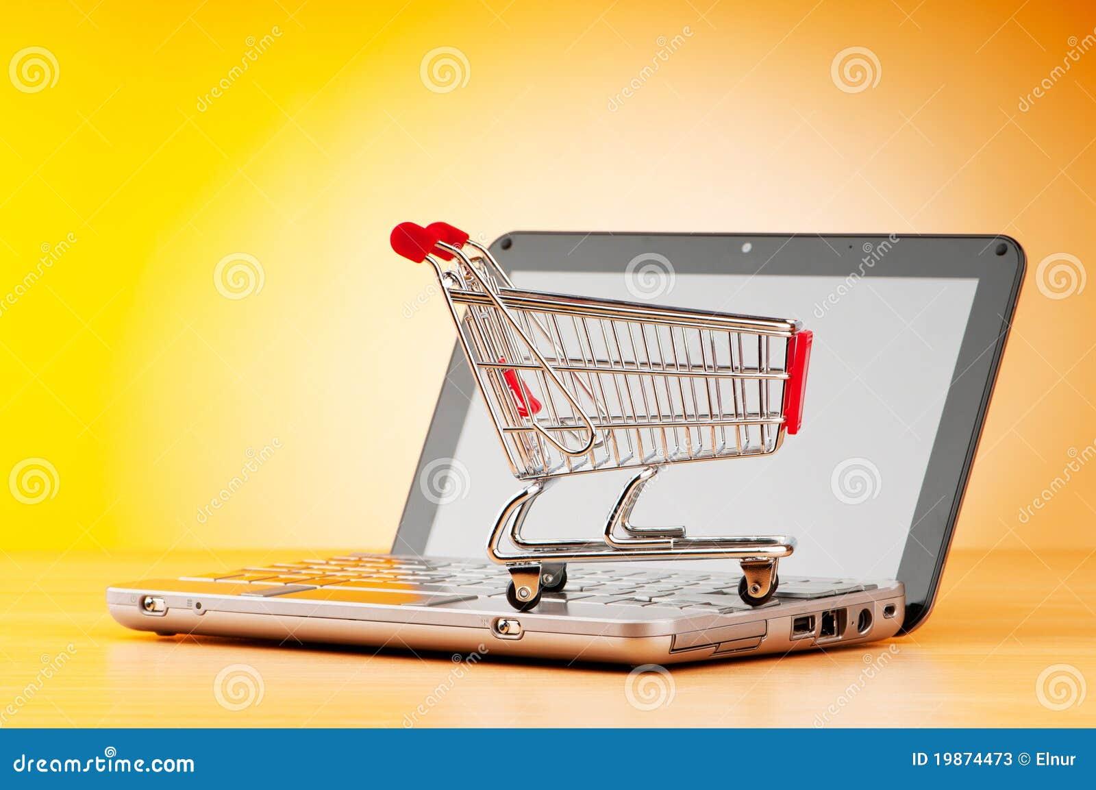 покупка интернета принципиальной схемы он-лайн