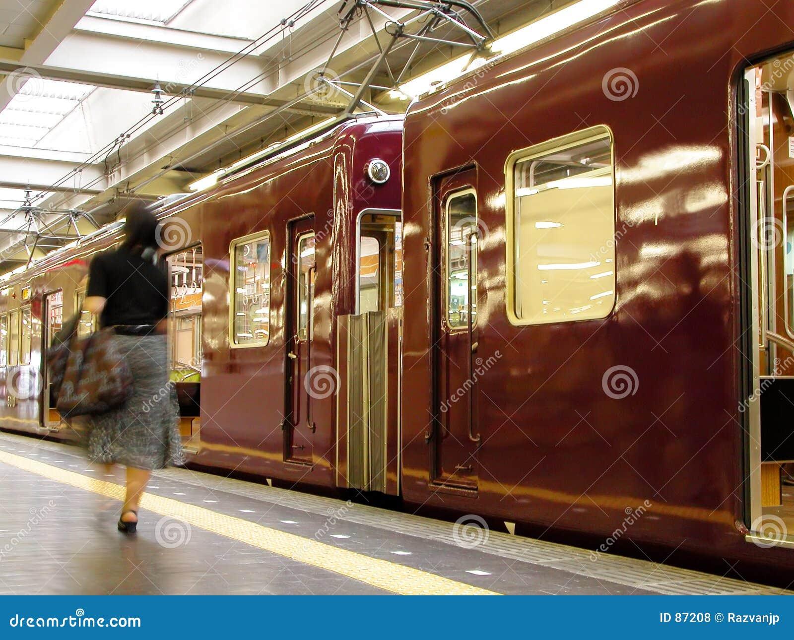 поместите поезд
