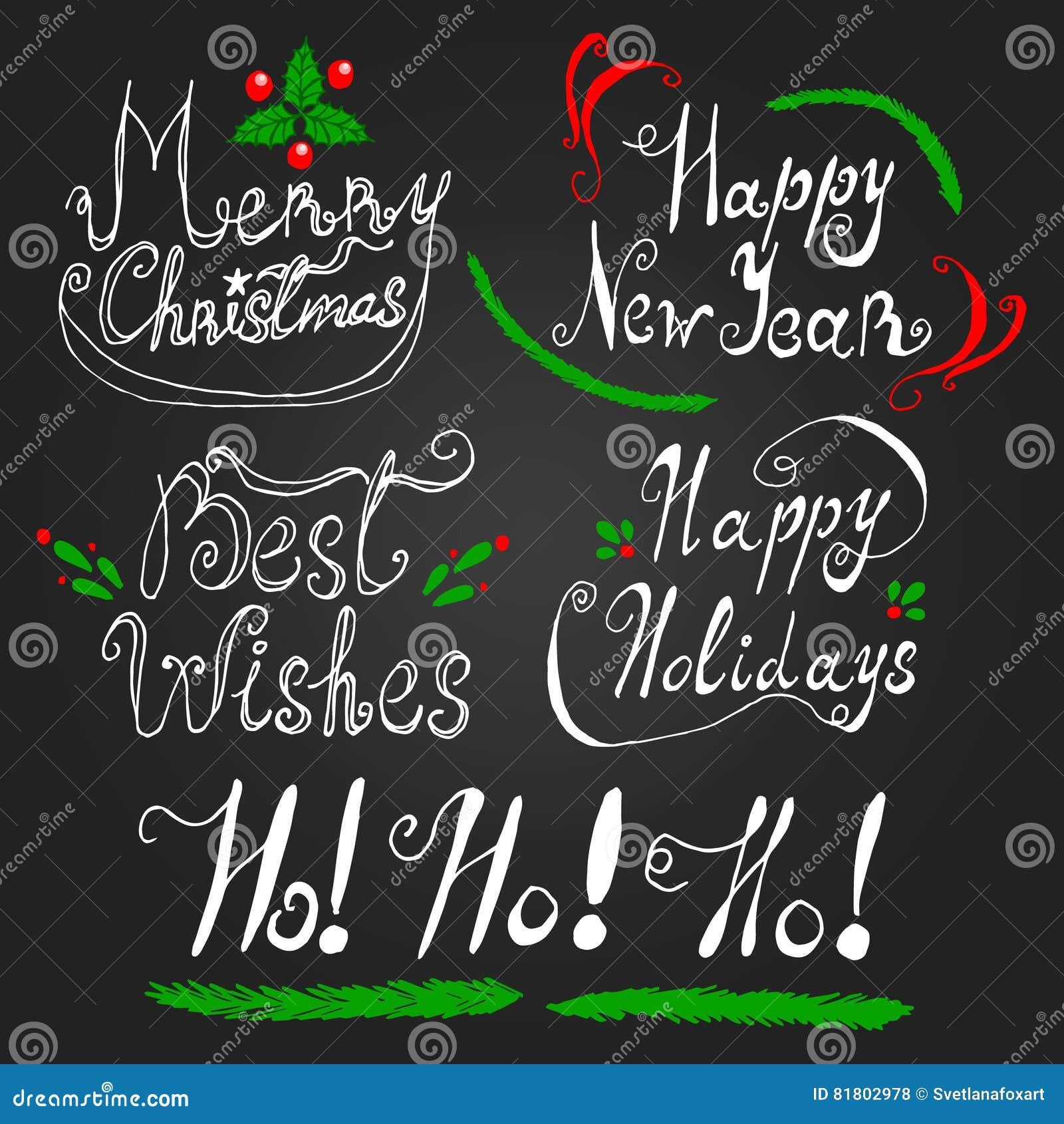 Помечать буквами комплект на курортный сезон Нового Года рождества