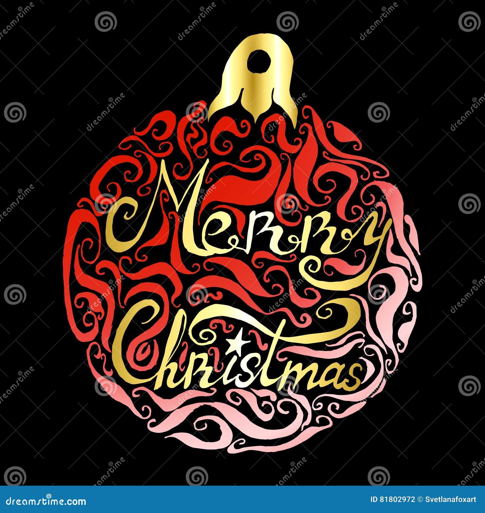Помечать буквами с Рождеством Христовым