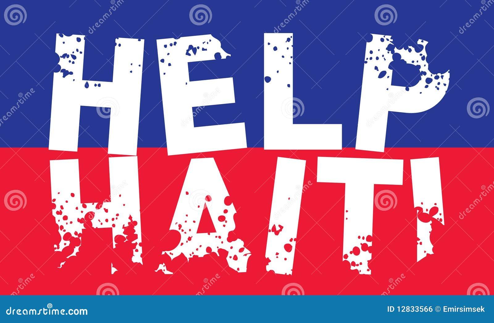 помощь Гаити