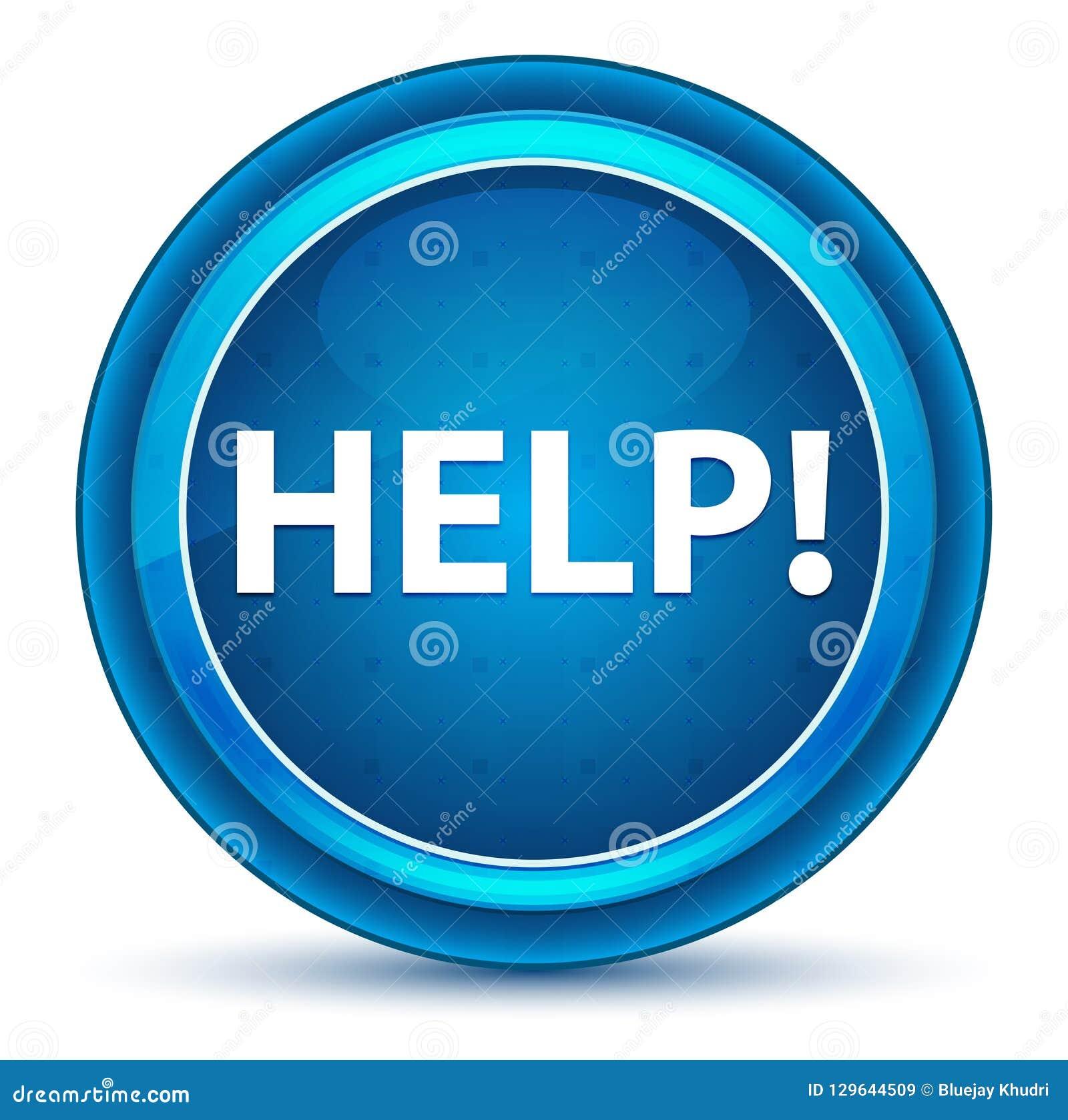 Помощь! Кнопка зрачка голубая круглая