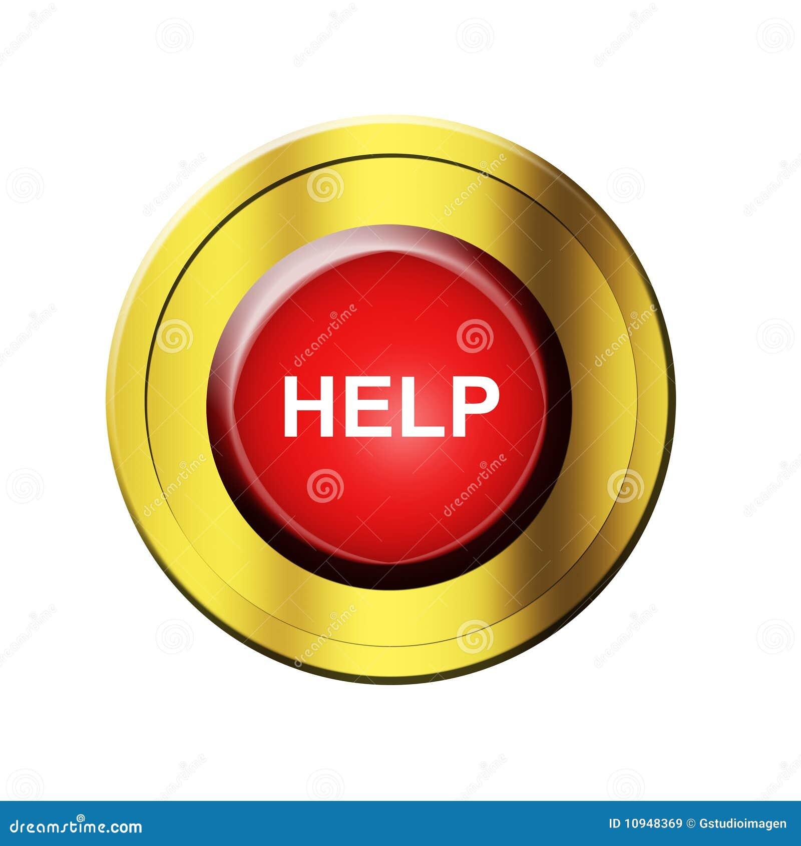 помощь кнопки