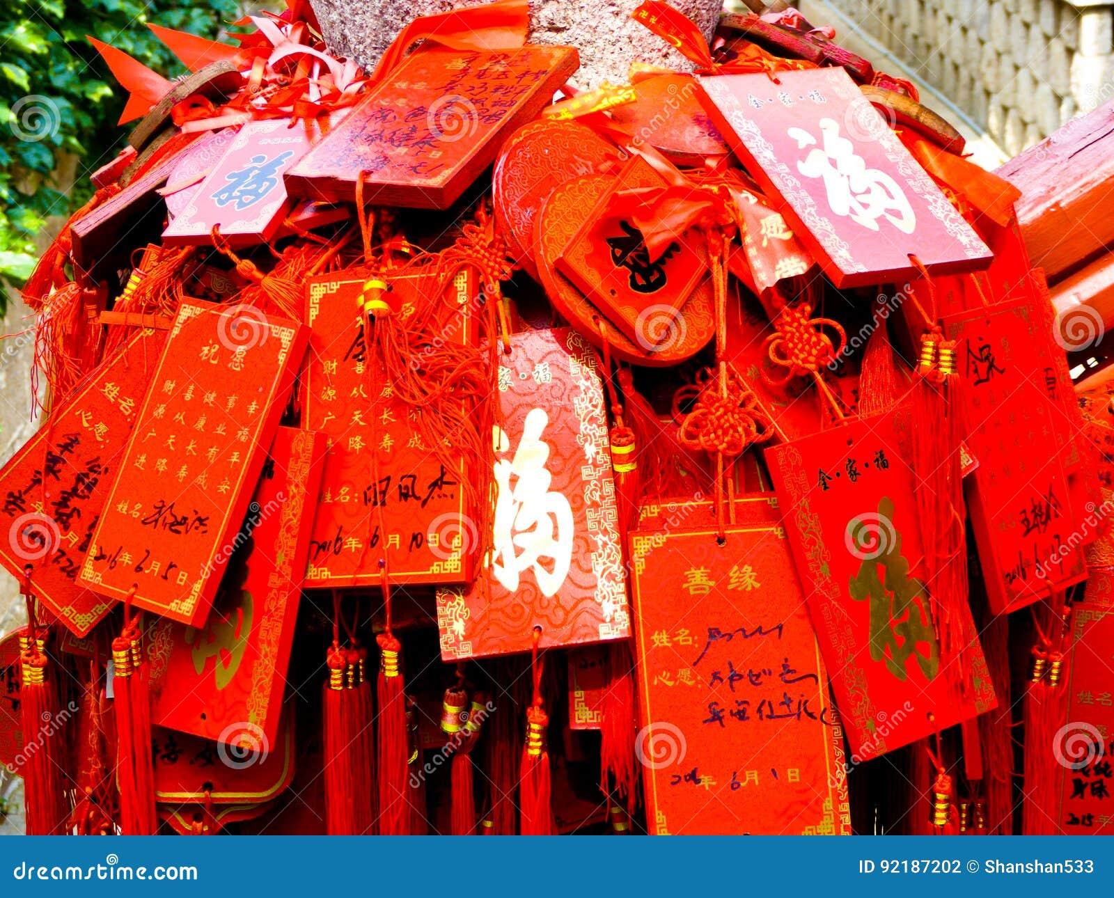 Помолите доски виска Huayan