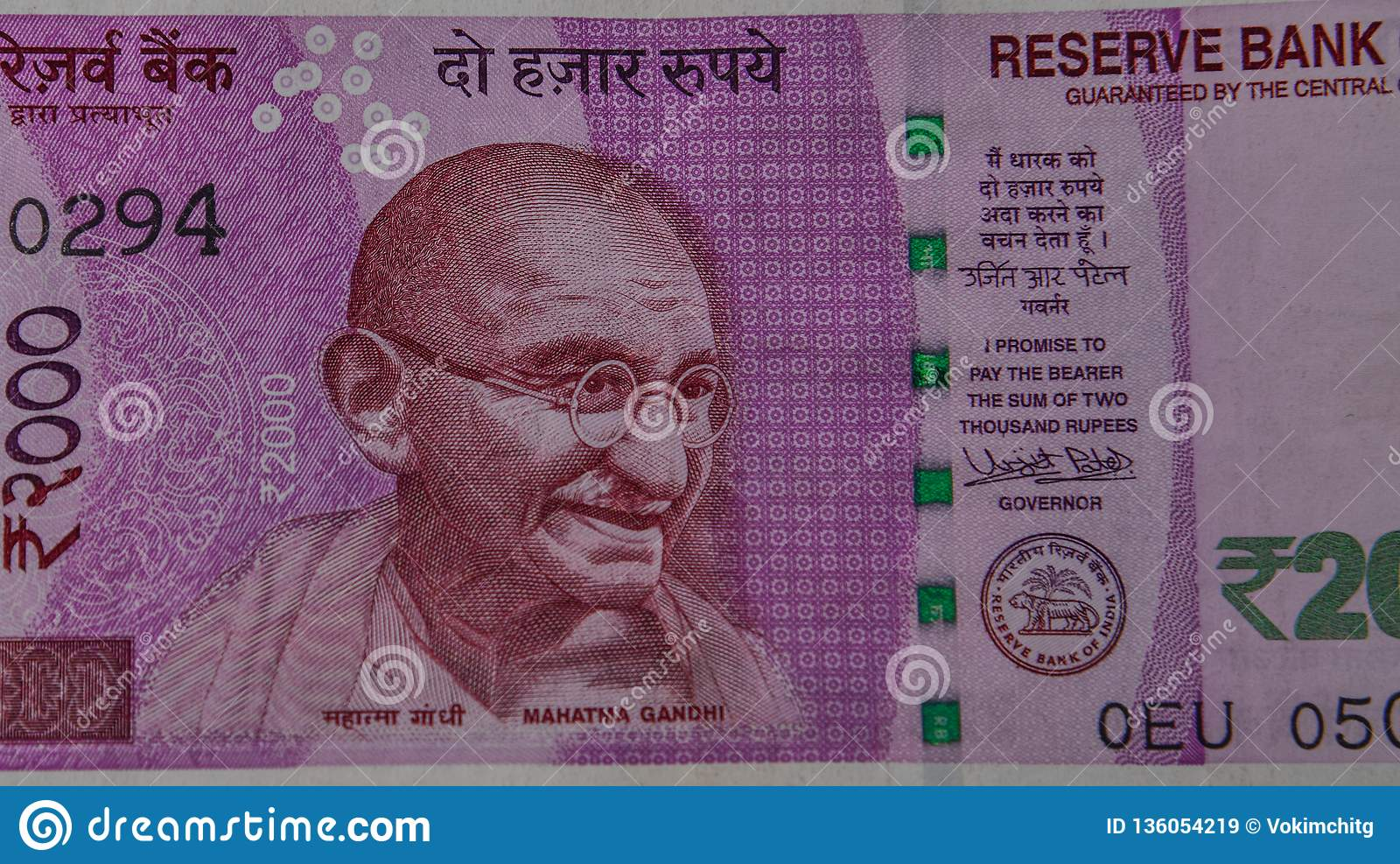 Портрет Махатма Ганди на банкноте