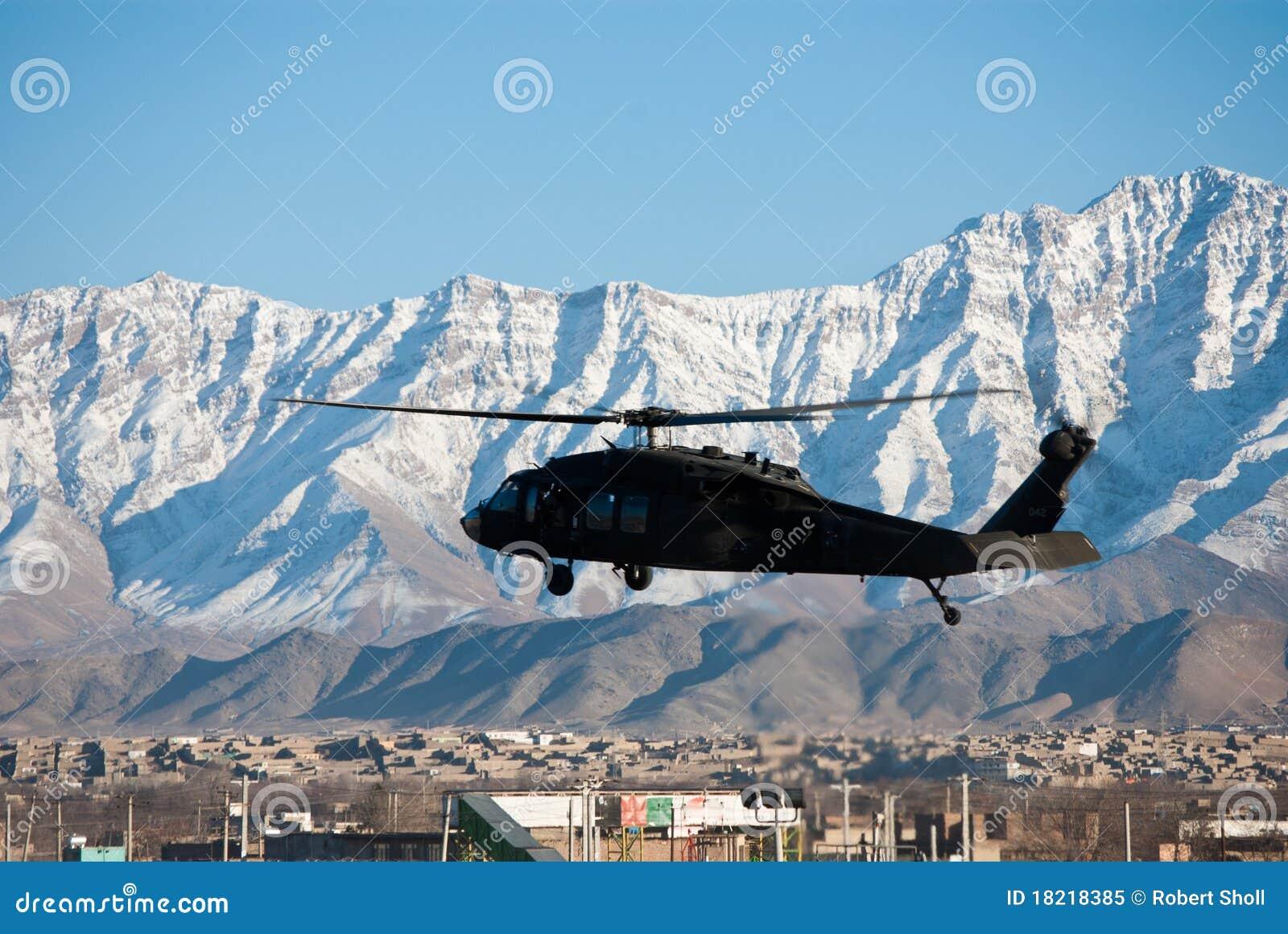 посадка kabul blackhawk