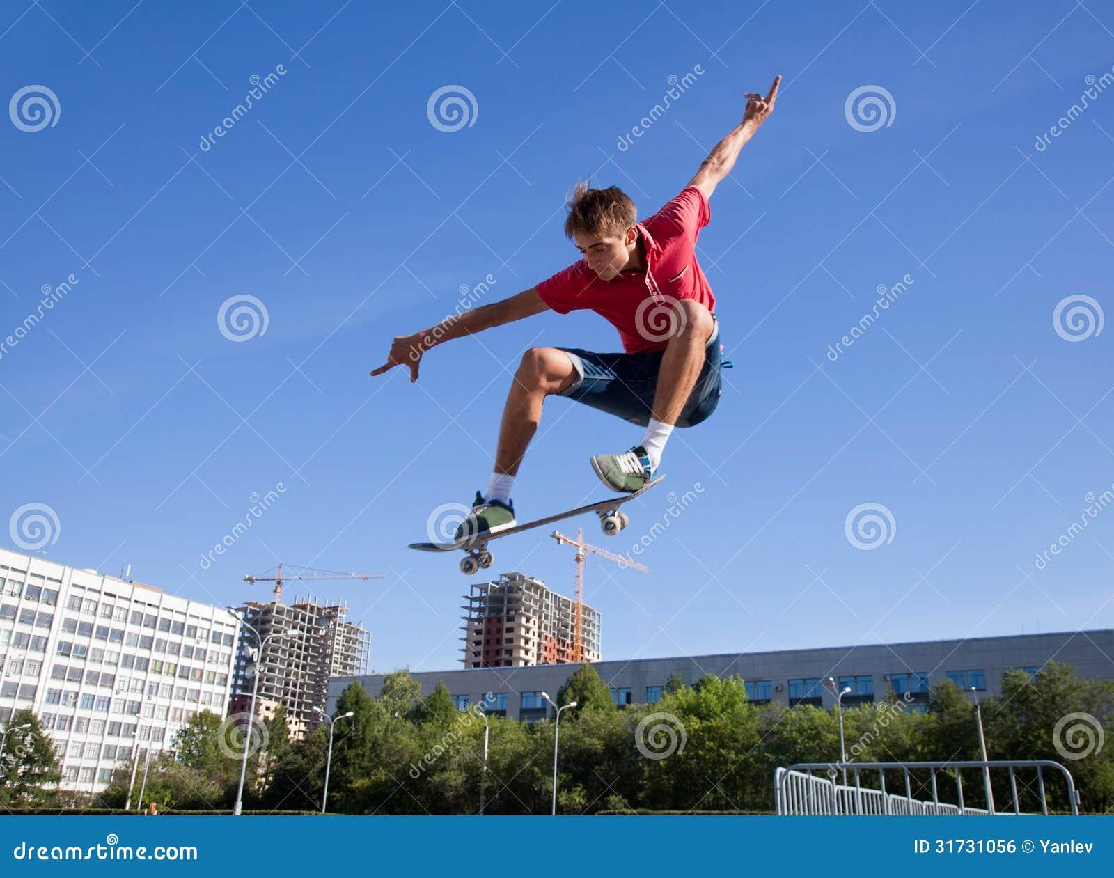 Поскачите на скейтборд