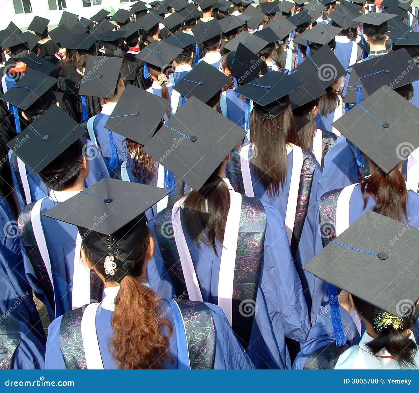 постдипломный университет