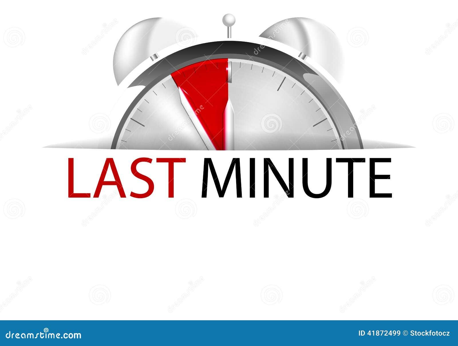 Последняя минута