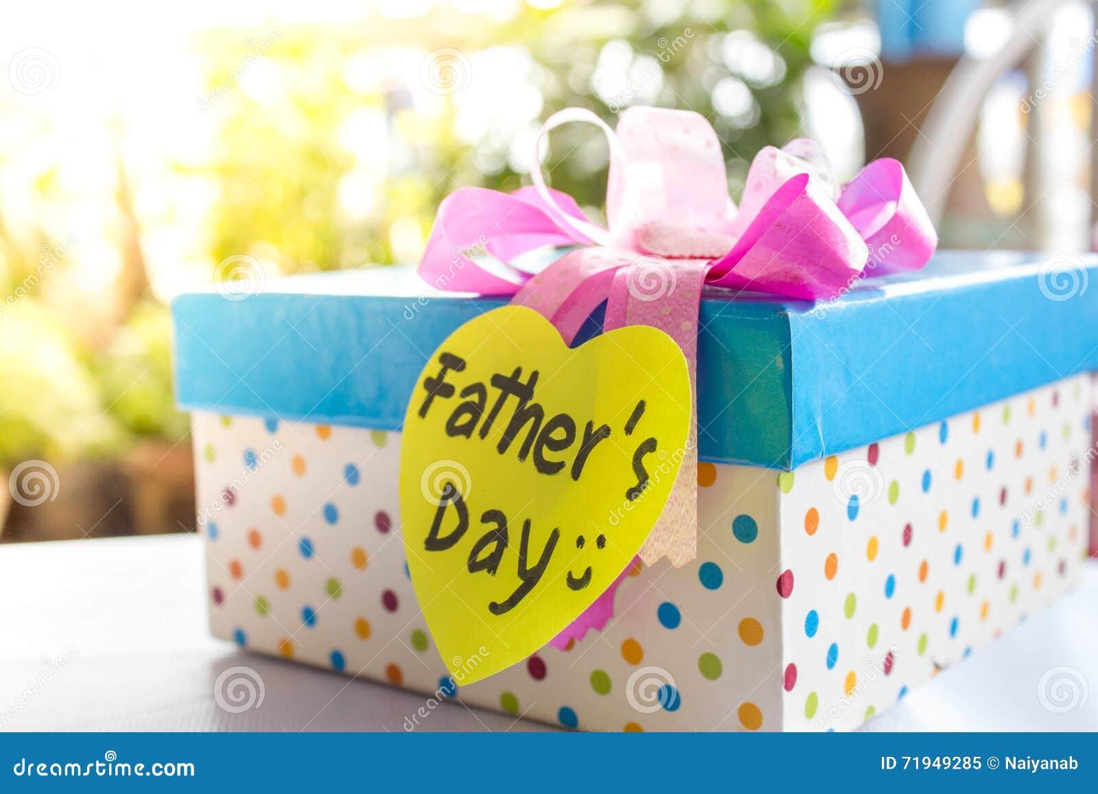Подарок на День отца