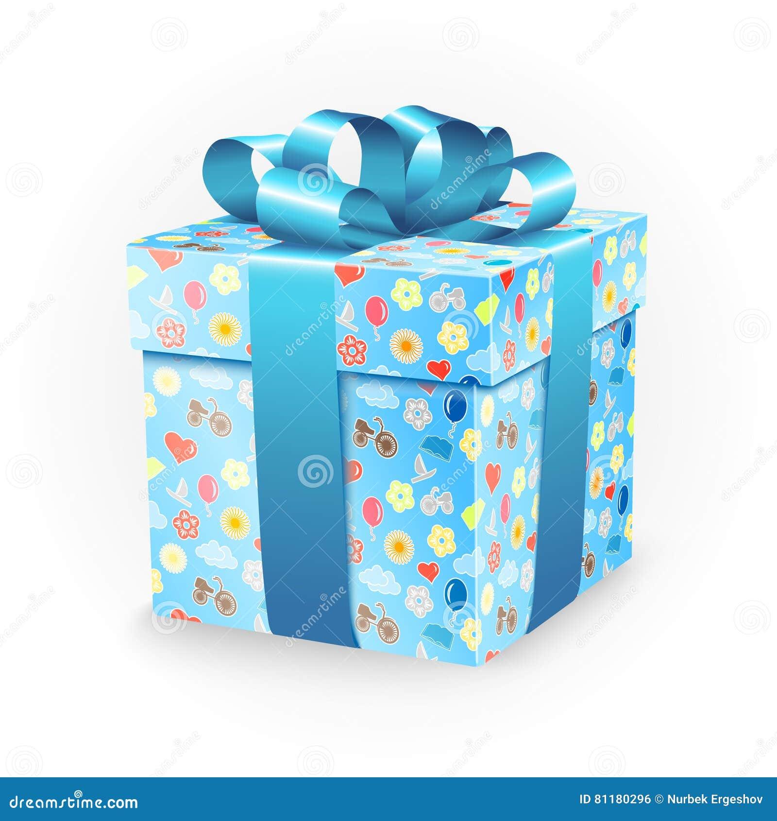 Подарочная коробка с элементами детства: велосипед, цветки, воздушные шары, шлюпка, сердце, солнце, облака и лента обхватывают