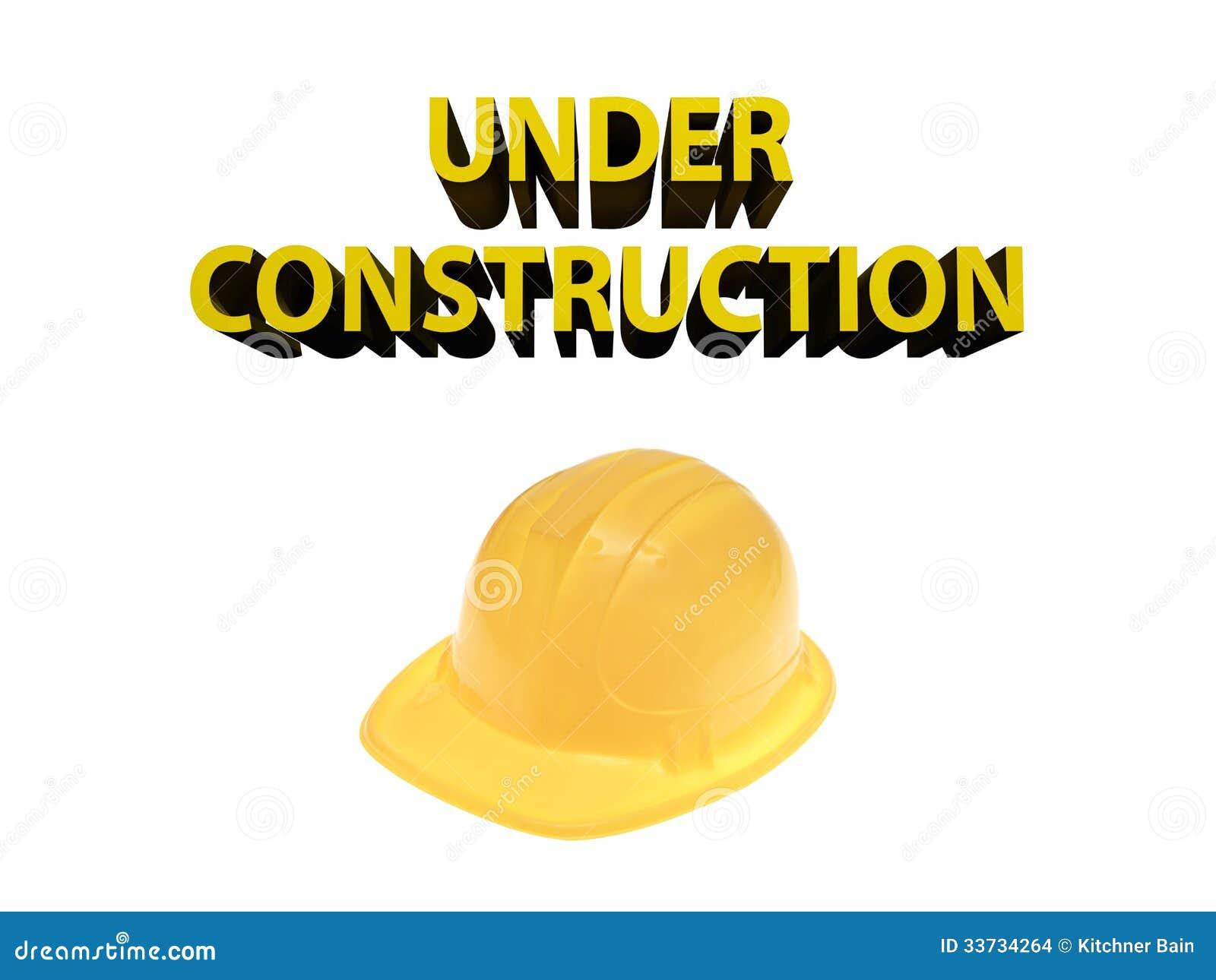 Под конструкцией