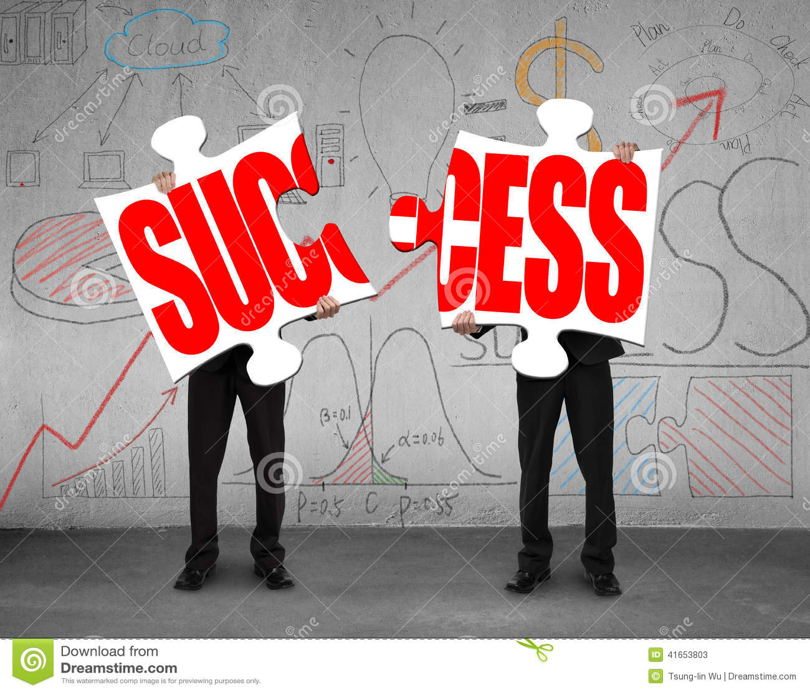 Подключение 2 головоломок для успеха