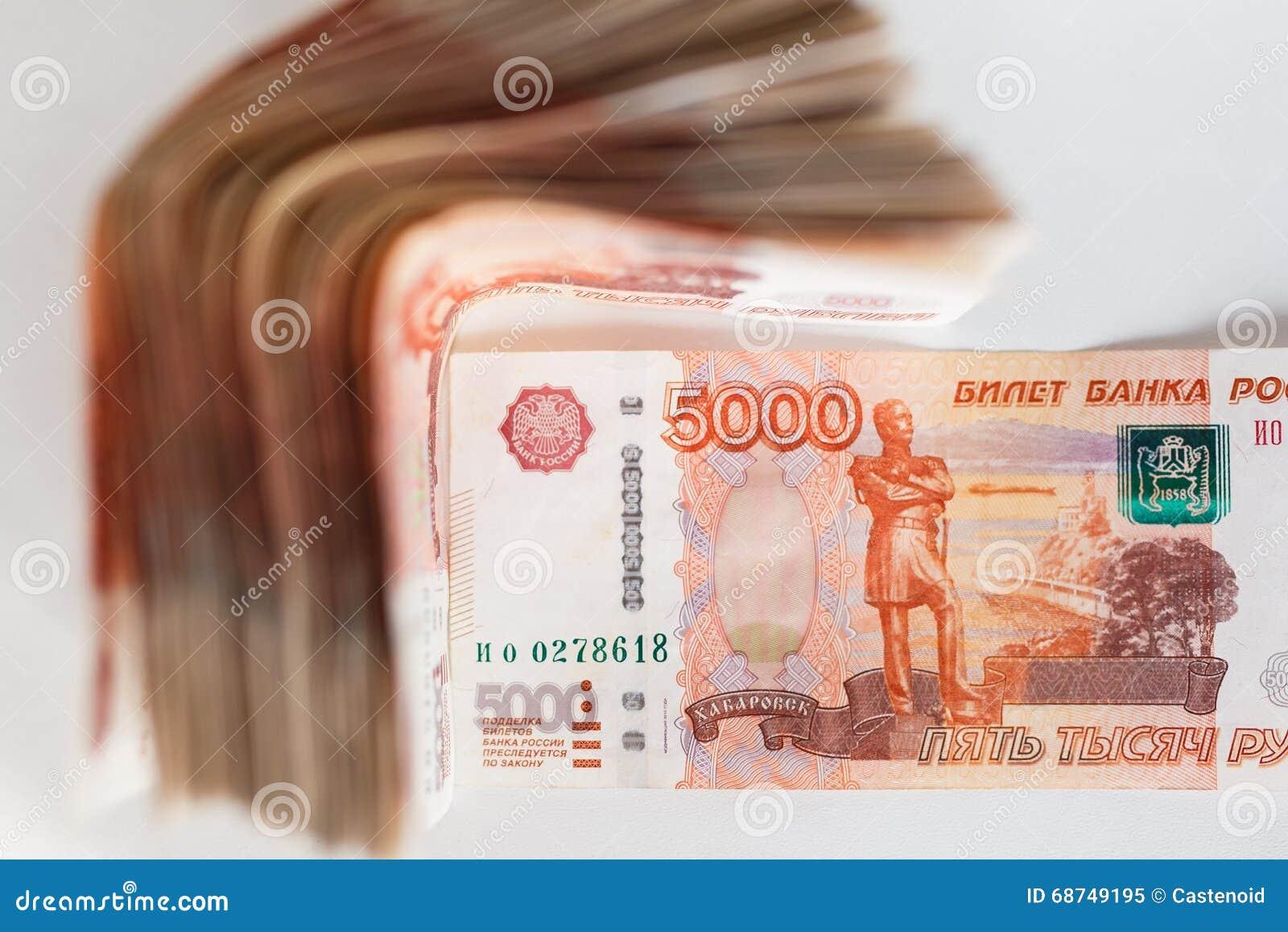 кредит займ 50000