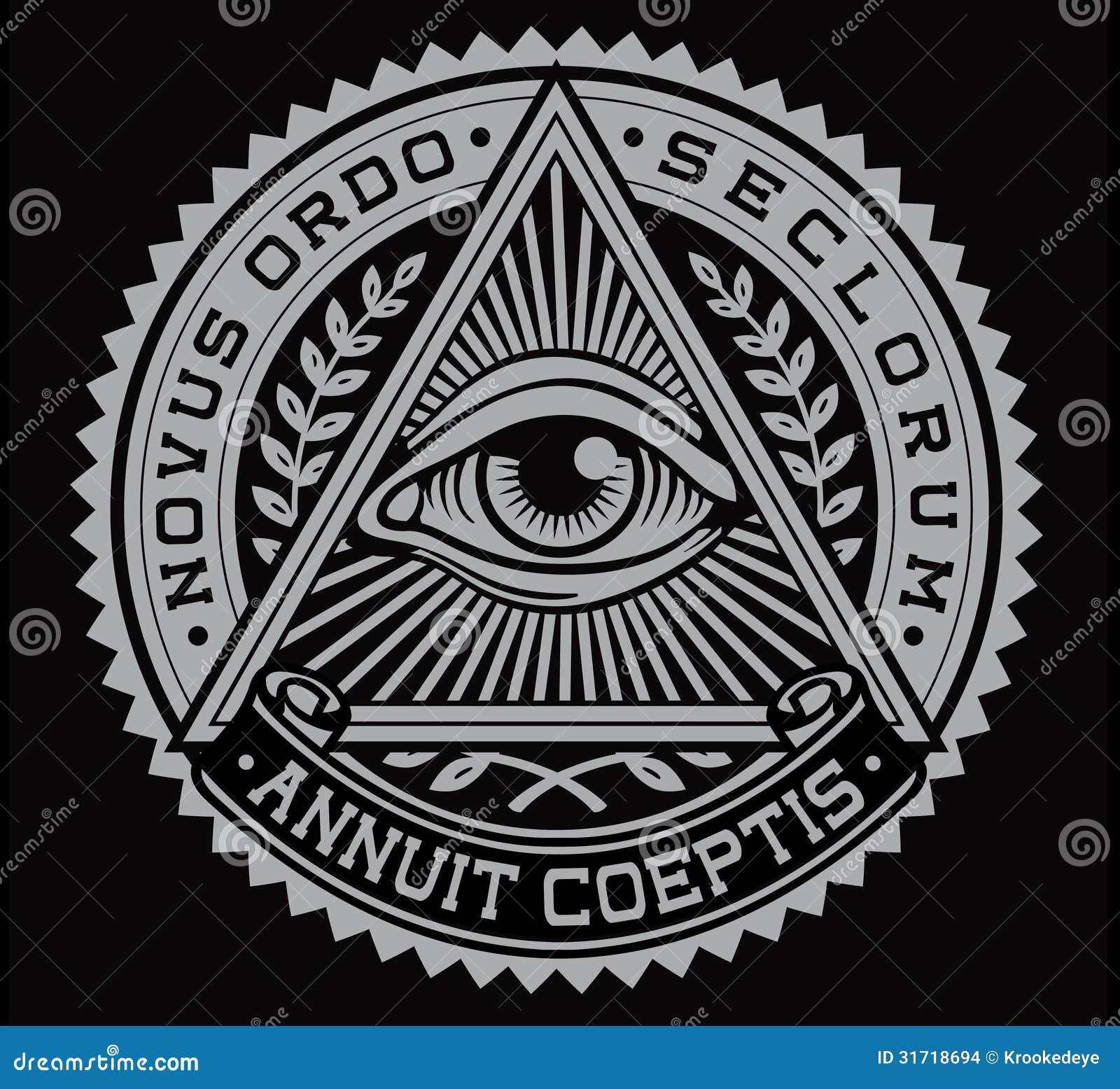 Полностью видя вектор глаза