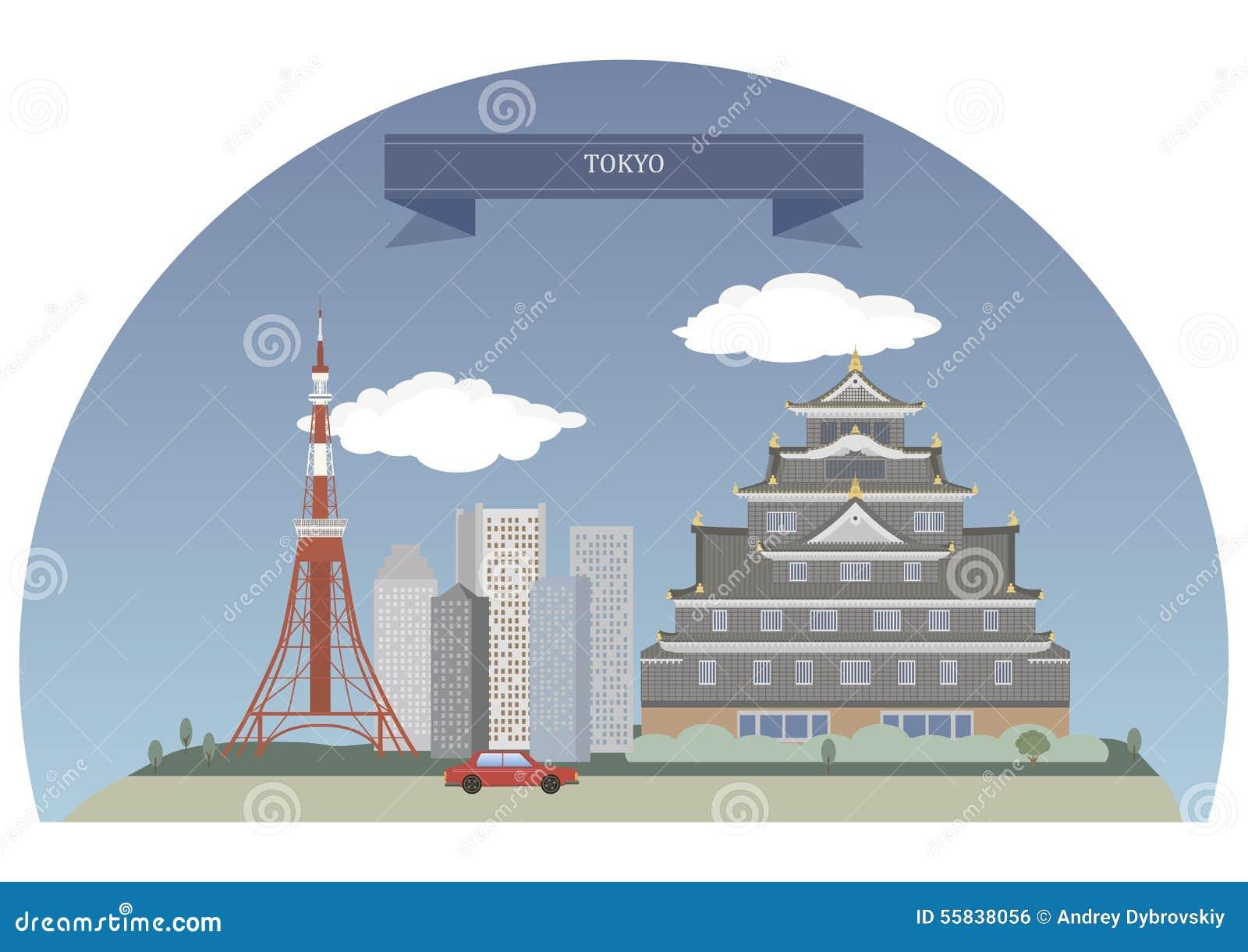 подъема японии зданий здания зодчества квартиры башня токио конкретного стеклянного высокого самомоднейшего селитебного стальная