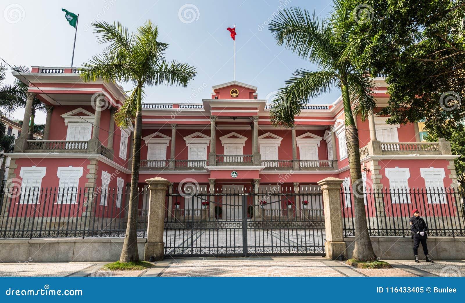 Правительственное учреждение района в Макао