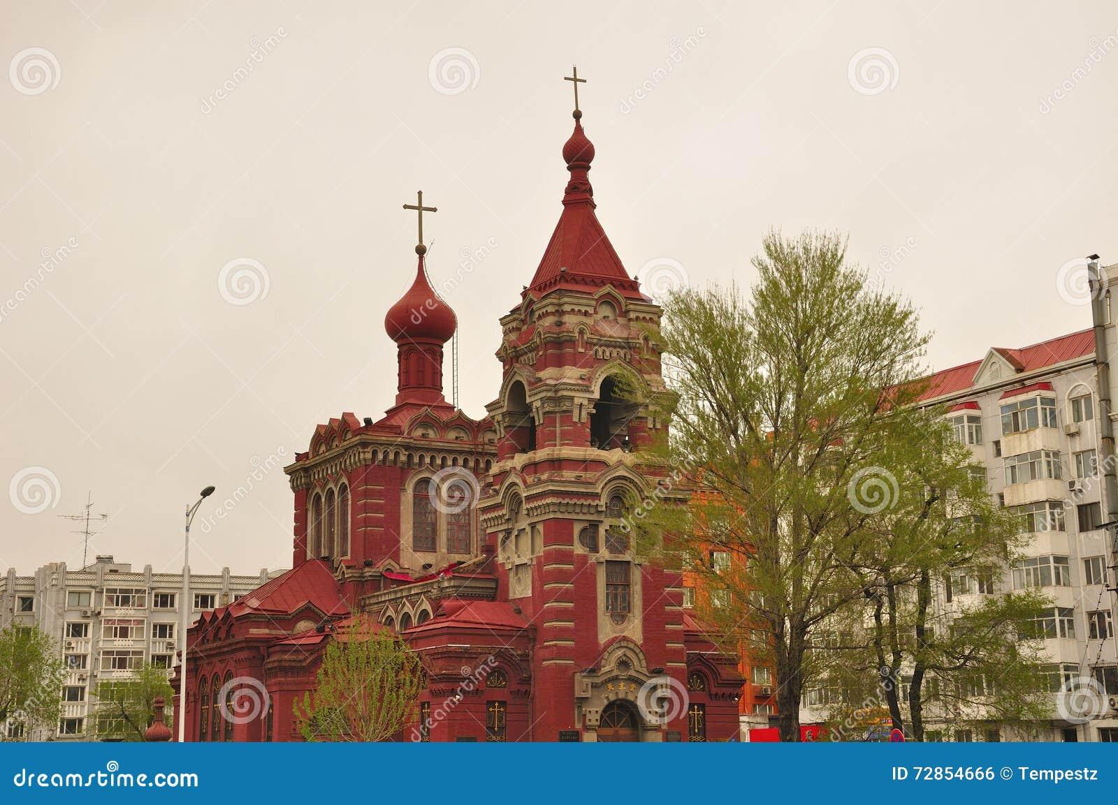Православная церков церковь Харбин восточная