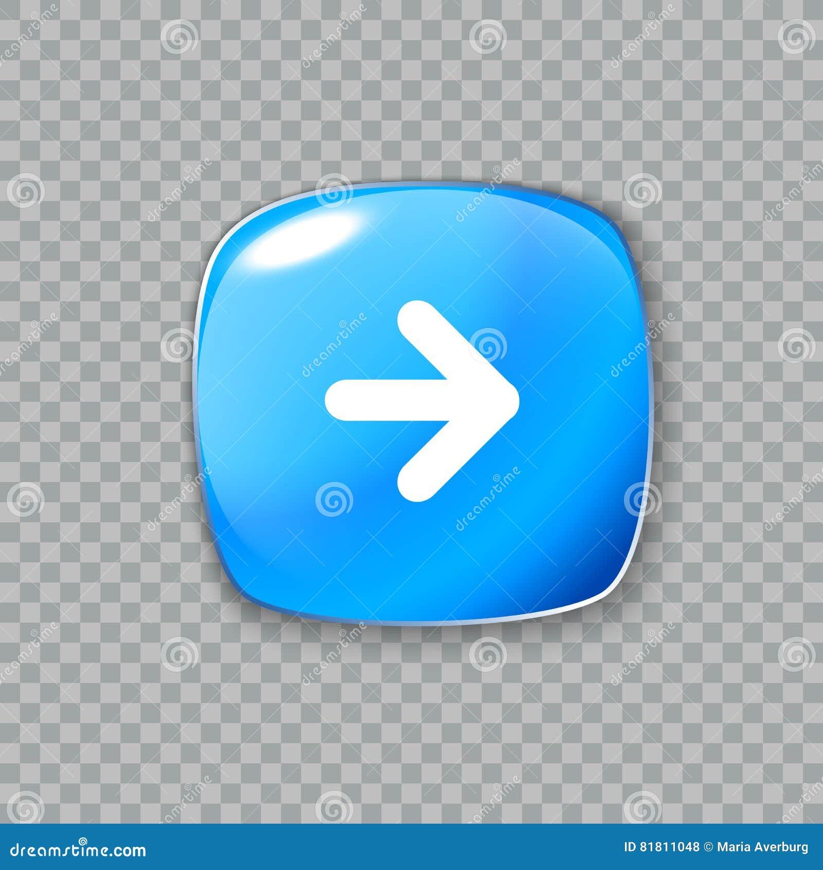 право иконы стрелки Лоснистая голубая кнопка также вектор иллюстрации притяжки corel