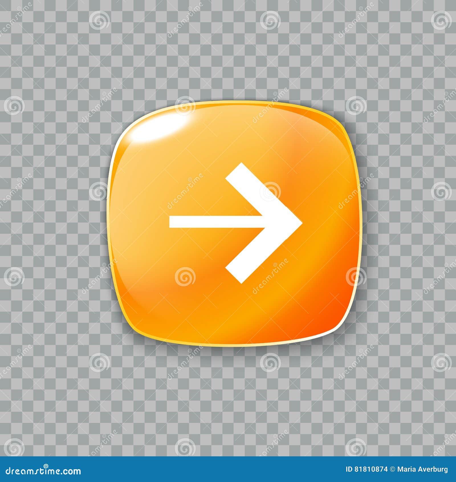 право иконы стрелки Лоснистая оранжевая кнопка также вектор иллюстрации притяжки corel