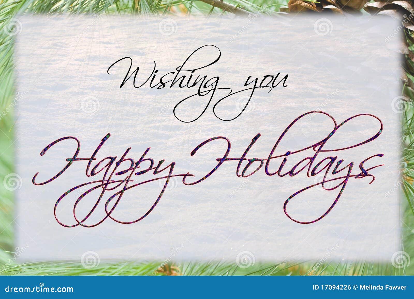 праздники карточки счастливые