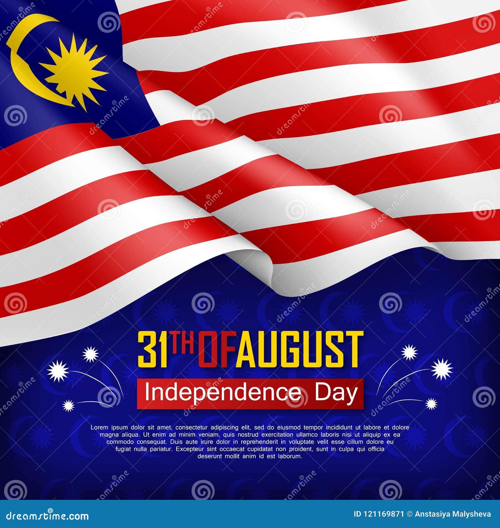 Праздничная иллюстрация Дня независимости