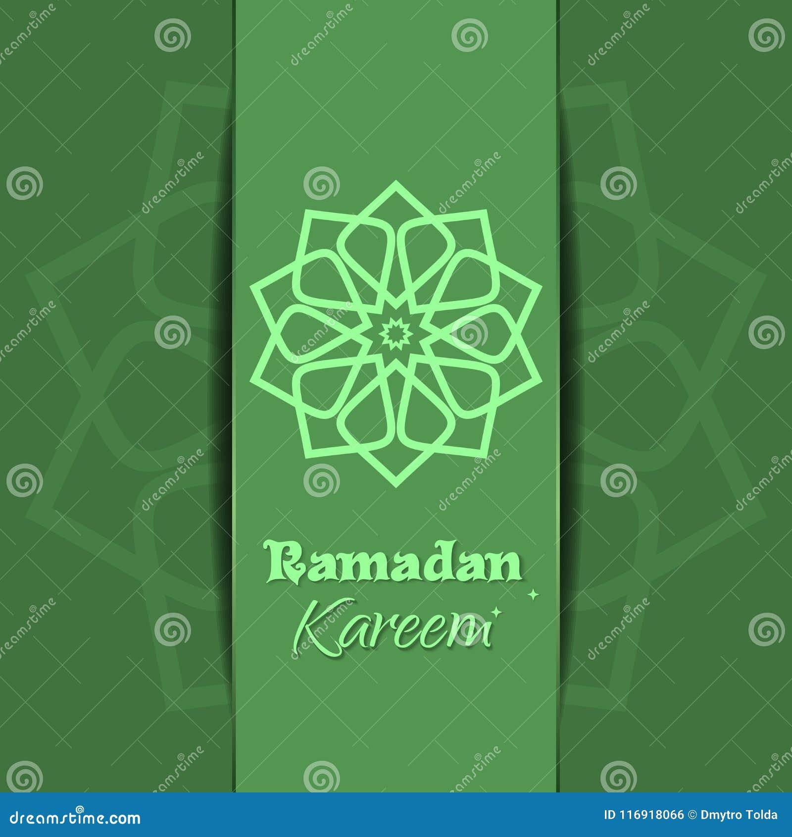 Предпосылка Рамазана Kareem зеленая праздничная