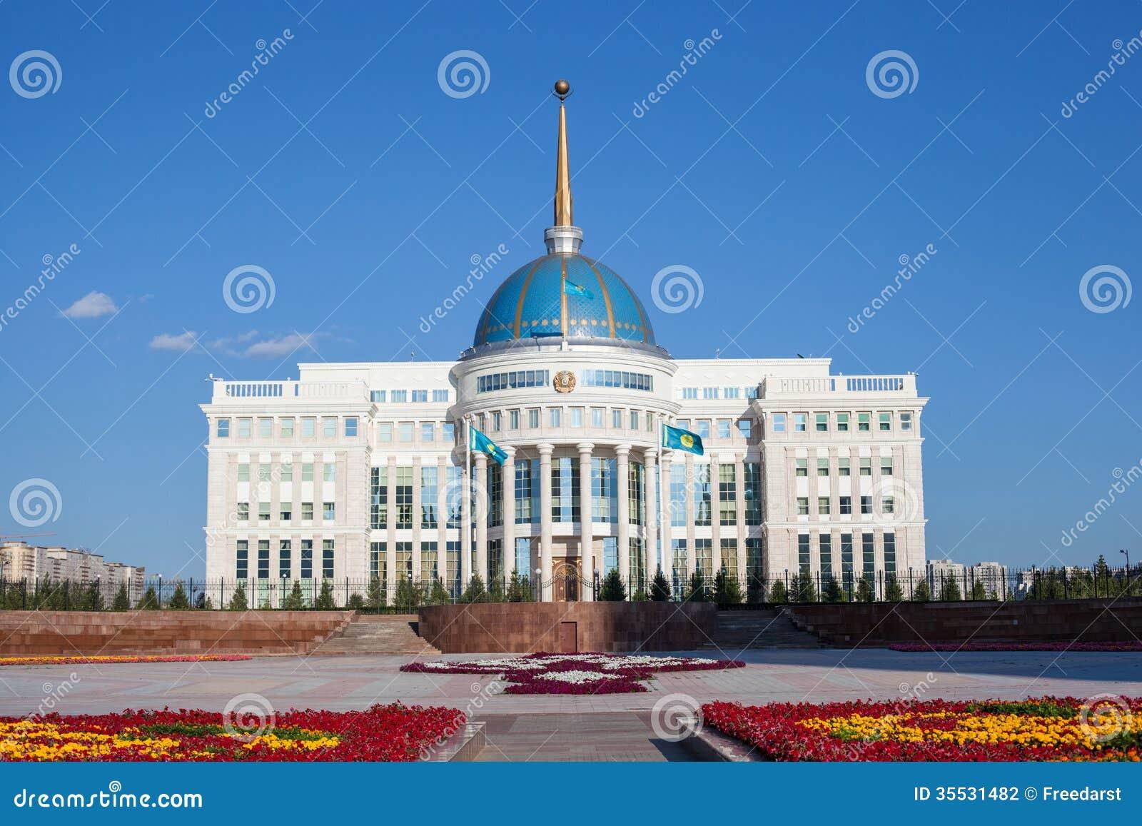 Президент Дворец Астаны