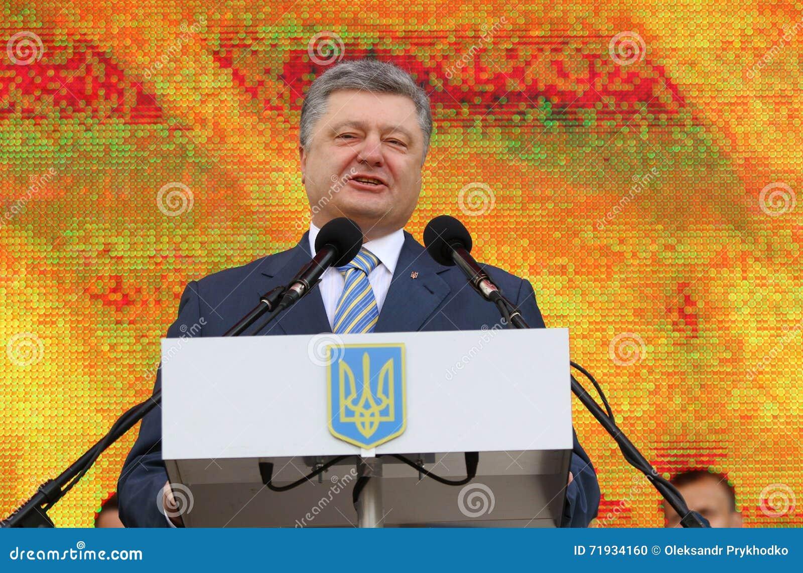Президент Украины Petro Poroshenko