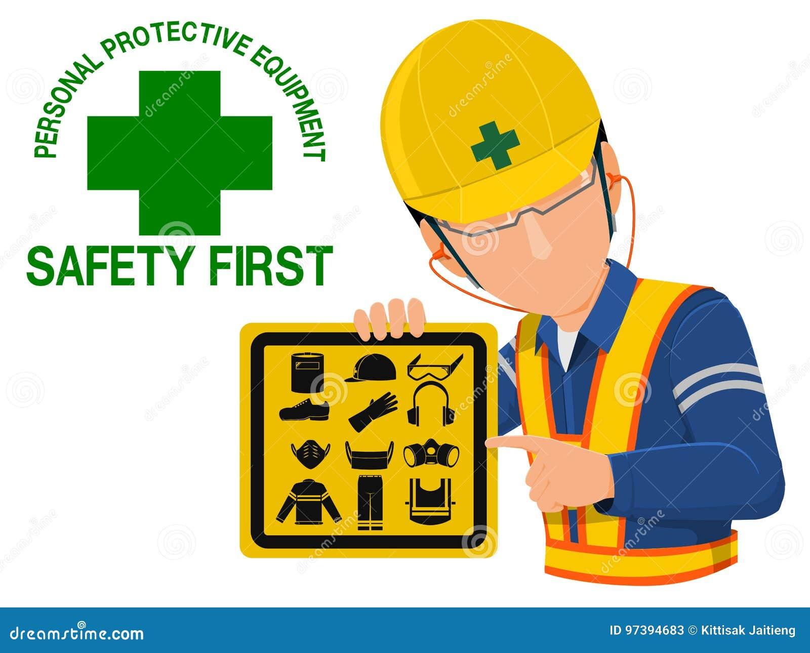 Предосторежение безопасности PPE