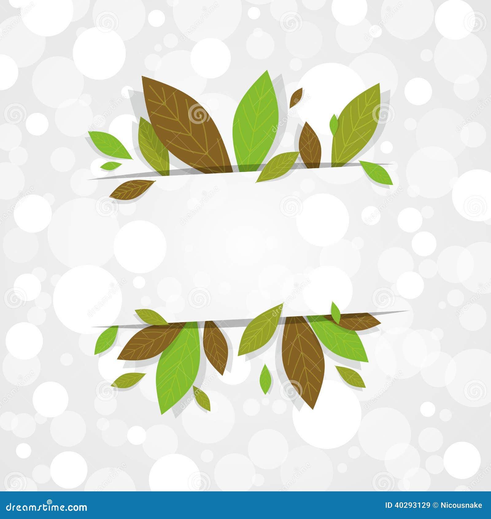 Предпосылка листьев