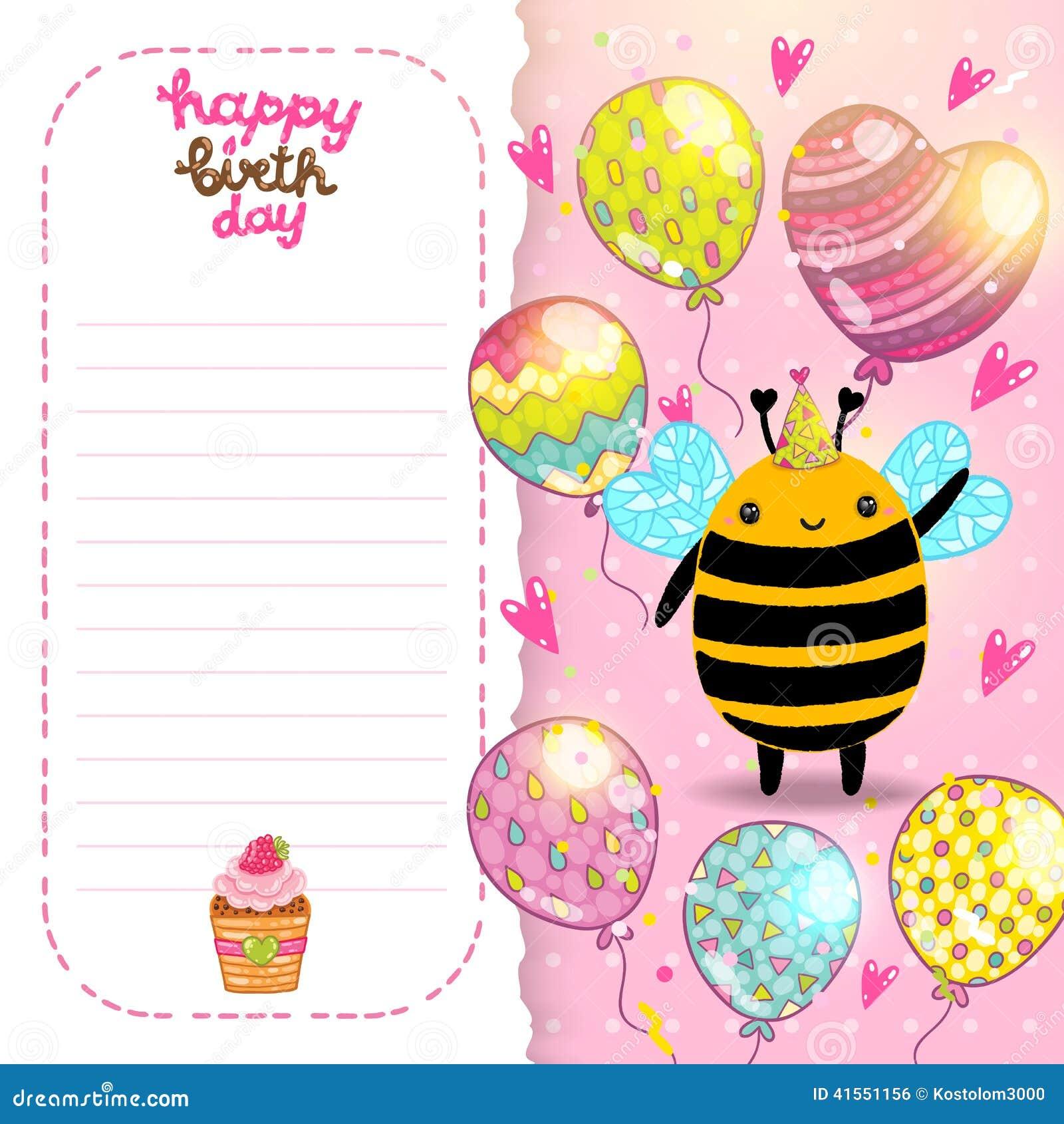 Двухсторонние открытки для печати на принтере на день рождения, цветы