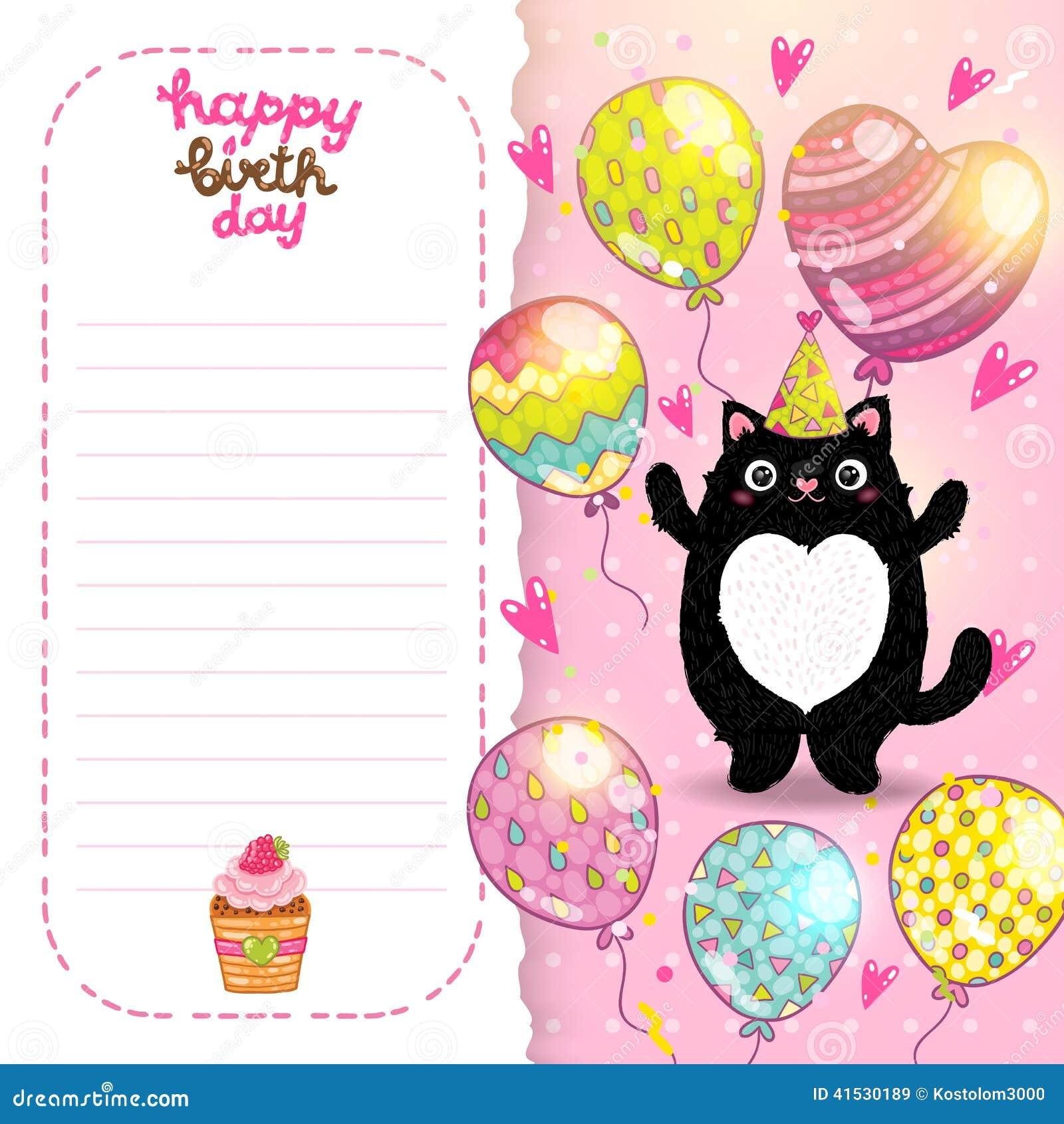 Приглашение на день рождения шаблоны с котиками, двойные
